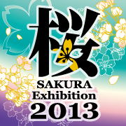 SAKURA Exhibition 2013