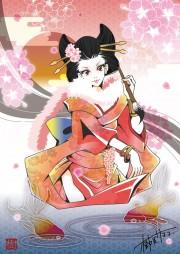 樹咲リヨコ
